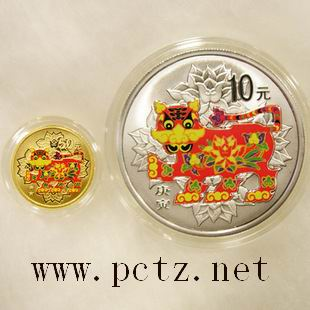 Product Name:round gold and silver coin set of the year of tiger(selectively colored)