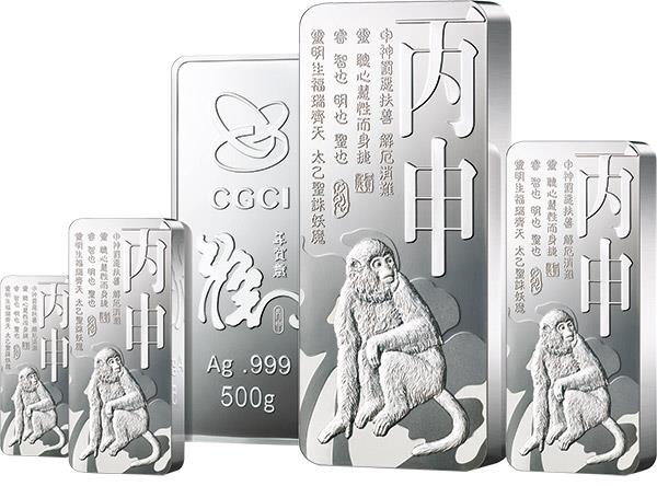 2016 bingshen (monkey) year 100 grams of silver