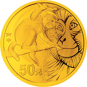 2016 Chinese Bing Shen (monkey) year round qualities of gold and silver commemorative coins